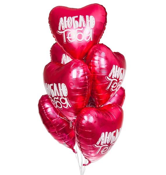 Букет шаров Люблю тебя (7 или 15 шаров) букет шаров леденцы 7 или 15 шаров