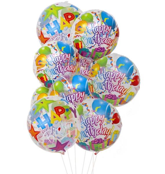 """Букет шаров """"С Днём Рождения! (Подарки и звёзды)"""" (7 или 15 шаров)"""