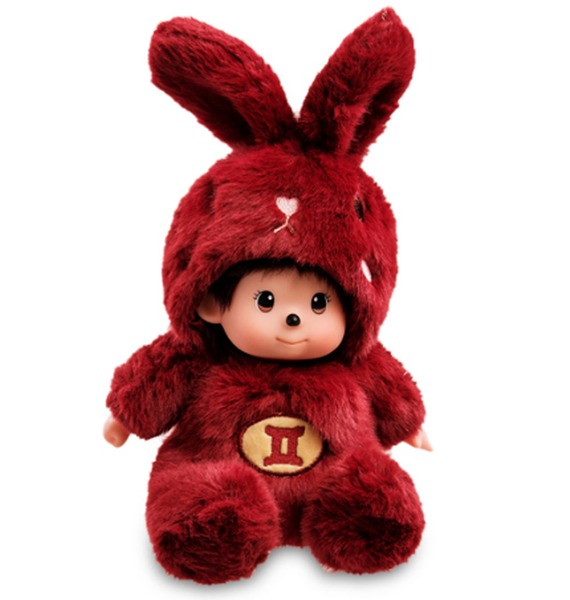 Малыш в костюме Зайчика Знак Зодиака - Близнецы малыш в костюме зайчика знак зодиака стрелец