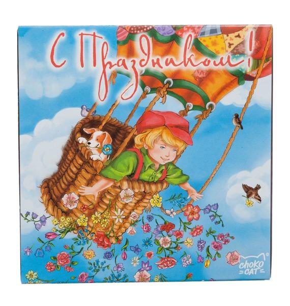 Молочный шоколад С праздником шоколад с вашим именем с праздником весны