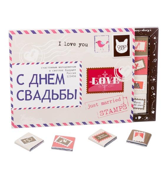 Шоколадный набор С Днём Свадьбы шоколадный набор батерфляй