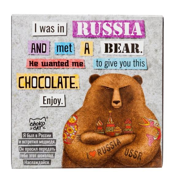 Молочный шоколад Привет от медведя
