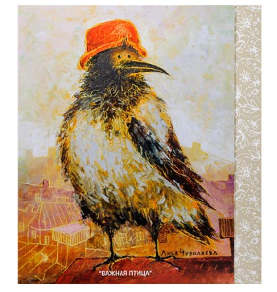 Открытка Важная птица важная птица 2018 09 16t14 00