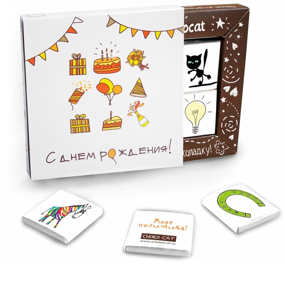 Шоколадный набор С Днем Рождения заменитель friso фрисолак 1 gold с рождения 900 гр