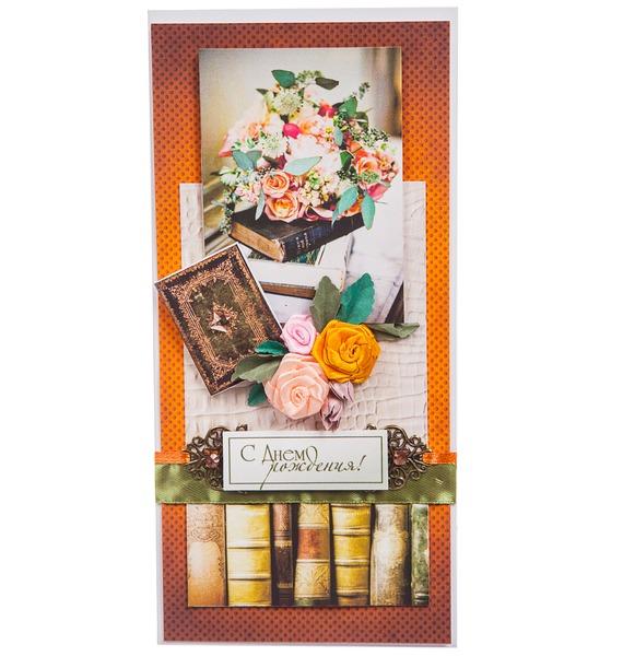 Открытка ручной работы С Днём Рождения! открытка с днём рождения