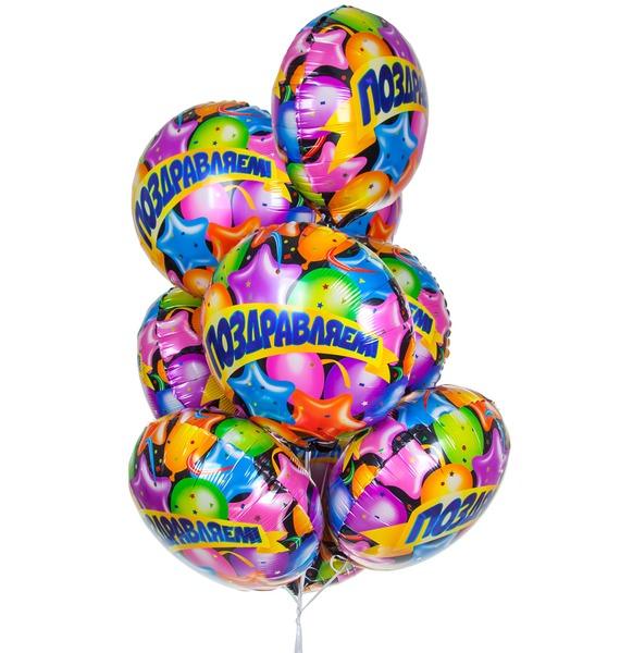 Фото - Букет шаров Поздравляем (9 или 18 шаров) букет шаров красные сердца 9 или 18 шаров