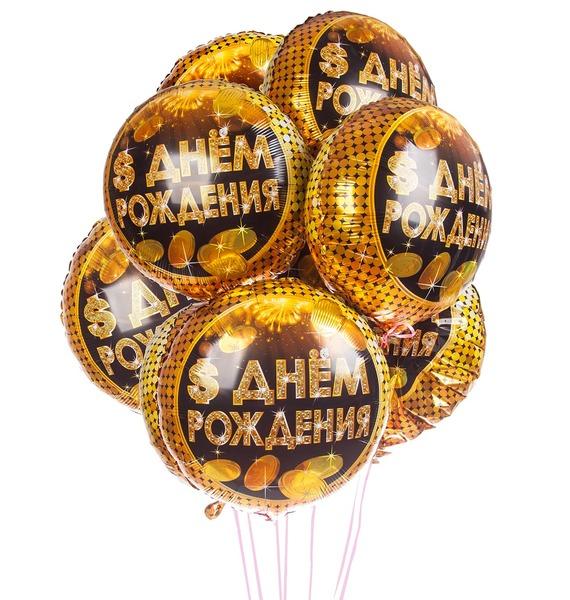 Букет шаров С Днем Рождения (деньги) (7 или 15 шаров)