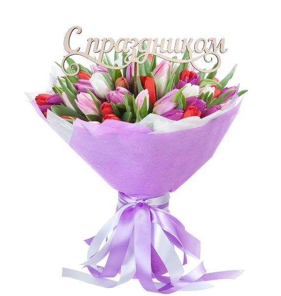 Букет Любимой маме (25 или 51 тюльпан) – фото № 4