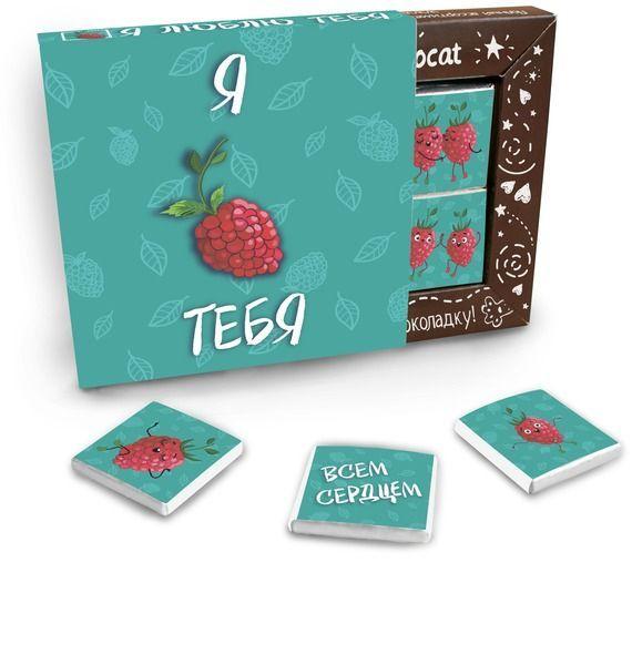 Шоколадный набор Я люблю тебя арт дизайн подарочный набор открытка с ручкой я не робинзон но пятницу люблю 0701 033