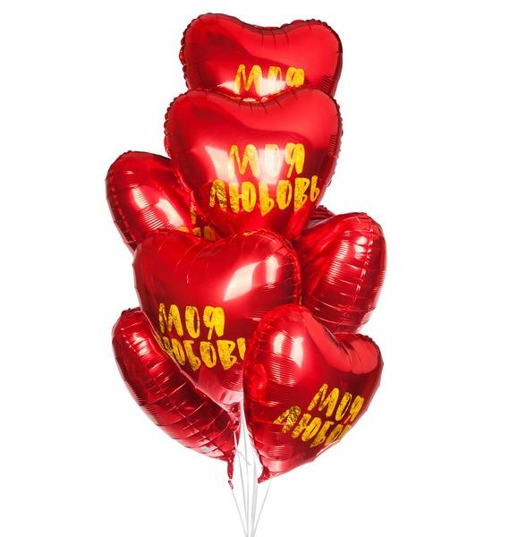 Букет шаров Моя любовь (7 или 15 шаров) – фото № 1