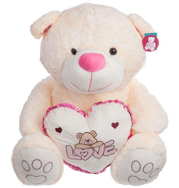 Мягкая игрушка Медведь Матвей мягкая игрушка союзмультфильм котёнок гав 18см