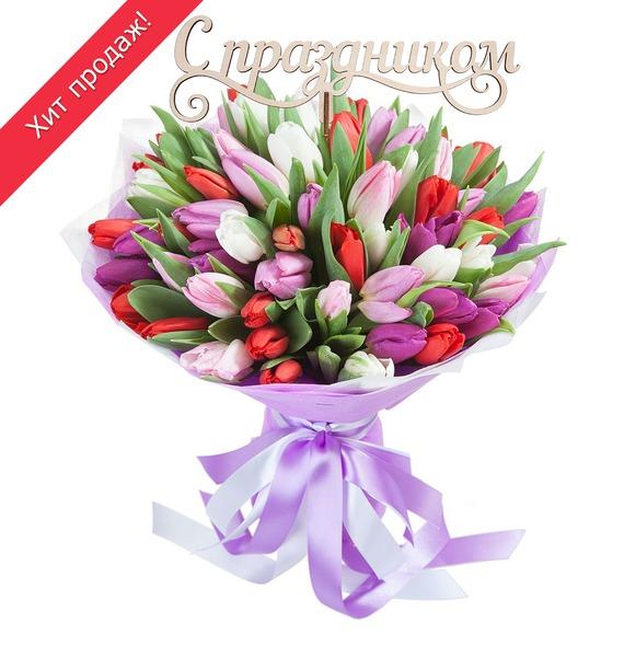 Букет Любимой маме (25 или 51 тюльпан) – фото № 1