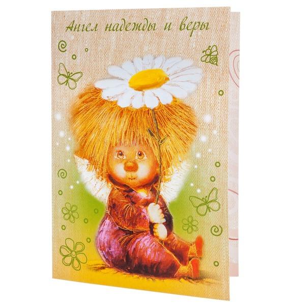 Открытка Ангел надежды и веры открытка borяn дерево надежды 001 304