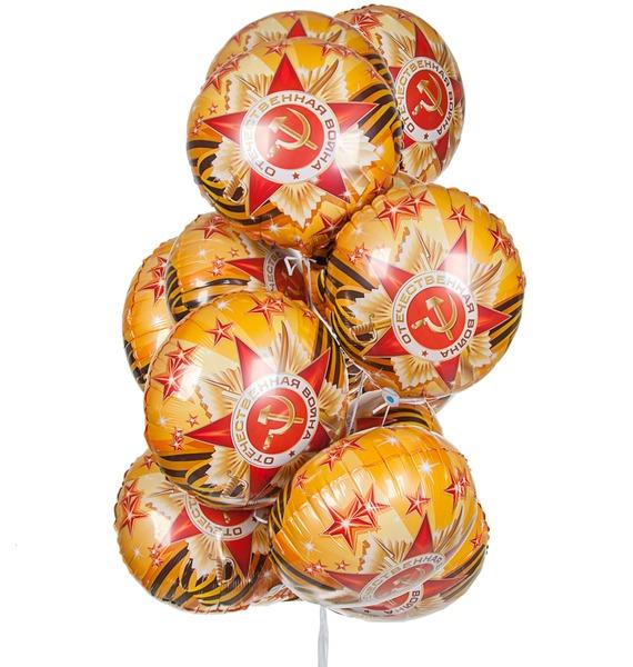 Букет шаров С Днём Победы! (9 или 18 шаров) – фото № 1
