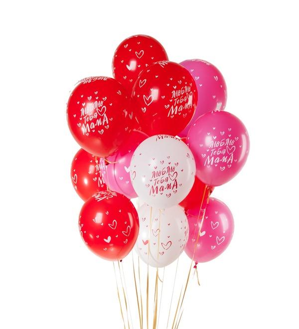 Букет шаров Люблю тебя, мама! (15 или 31 шар) – фото № 1