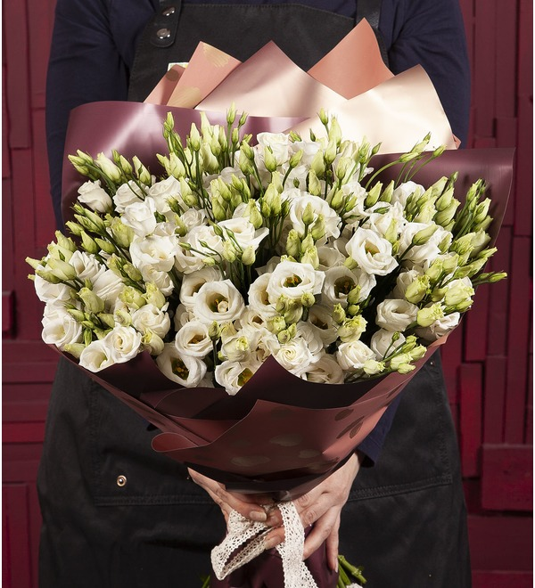 Bouquet-solo White eustoma (15,25,51 or 101) – photo #1