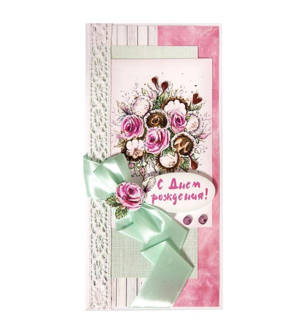 Handmade greeting card Happy Birthday! – photo #1
