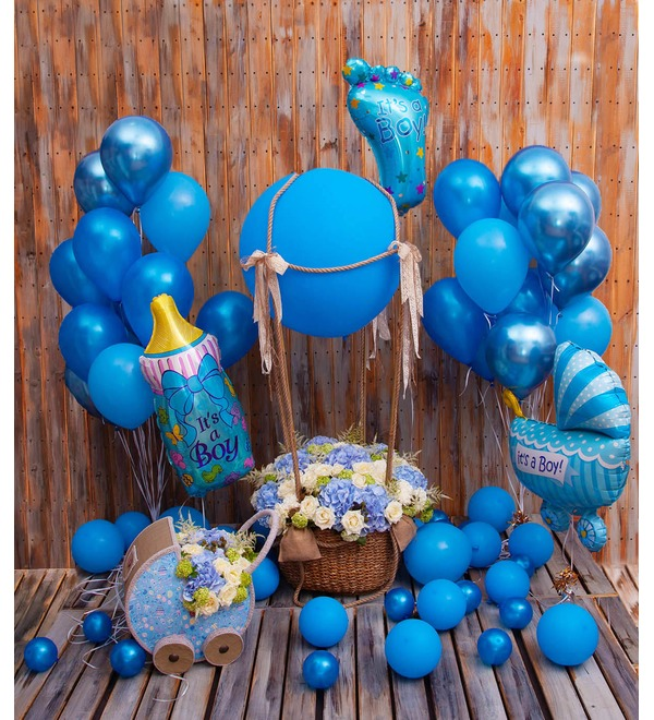 Decoration with balloons Happy Birthday to the Son! – photo #1