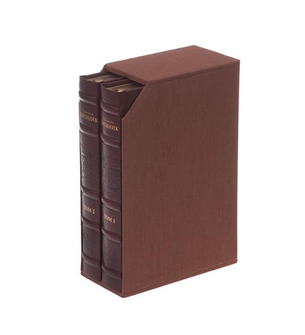 Подарочный набор Э.Делакруа Дневник в 2х томах – фото № 1