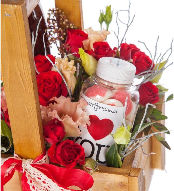 Подарочное кашпо Самой любимой – фото № 3