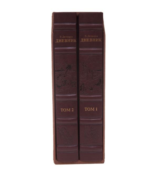 Подарочный набор Э.Делакруа Дневник в 2х томах – фото № 2