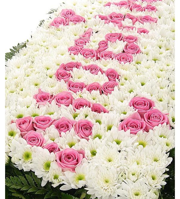 Композиция ЛЮБЛЮ из роз с сердечками – фото № 4
