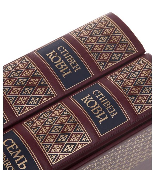 Подарочный набор Стивен Кови Семь навыков высокоэффективных людей в 2х томах – фото № 2