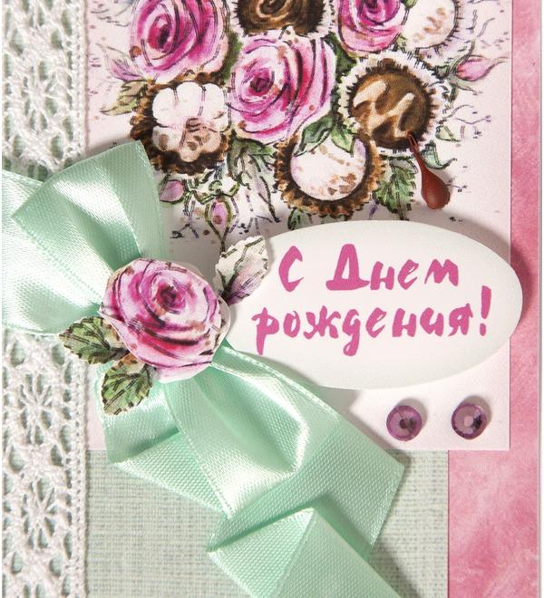 Handmade greeting card Happy Birthday! – photo #2