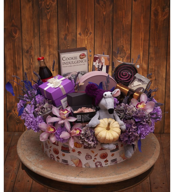 Gift box Whisper of lavender – photo #1
