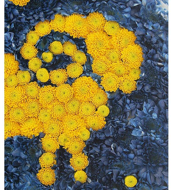 Композиция Знак зодиака Овен (21 марта - 20 апреля) – фото № 5