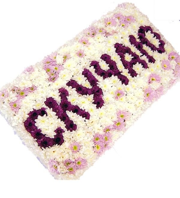 Любое ваше слово из цветов! Хризантемы. – фото № 3
