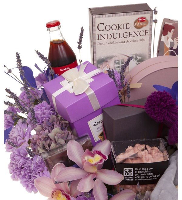 Gift box Whisper of lavender – photo #2