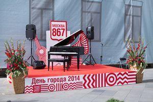 6 и 7 Сентября Москва отмечала день города