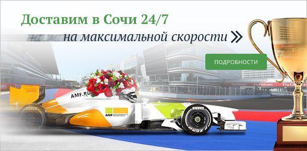 Программа первый международная сеть доставки цветов доставка цветов север москвы